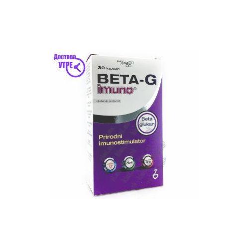 Maxima Beta-G imuno / Максима Бета-Г Имуно