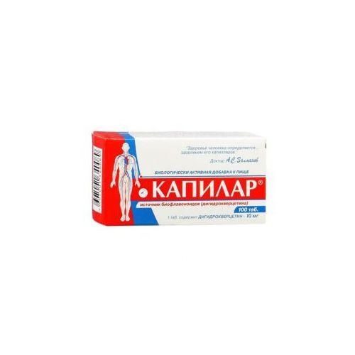 Kapilar / Капилар