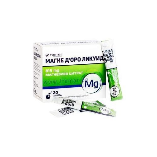 Fortex Magne D'Oro Liquid / Fortex Магне Д'Оро ликуид