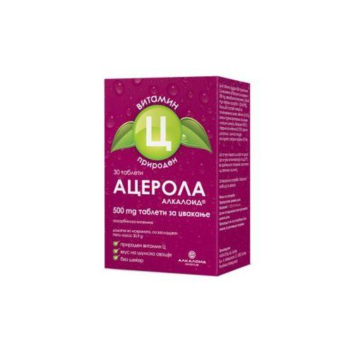 Acerola 500 mg / Ацерола 500 mg