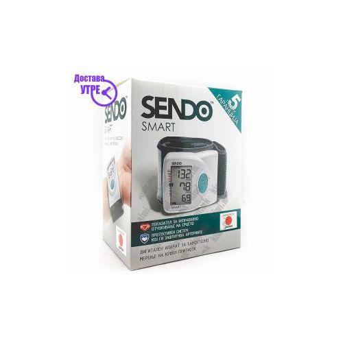 Sendo Smart 2 - Апарат за мерење на крвен притисок