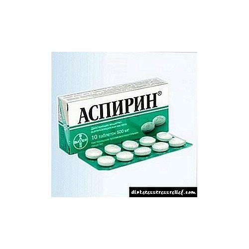 Aspirin / Аспирин