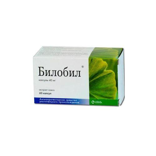 Bilobil / Билобил