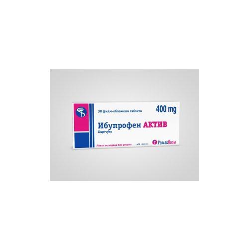 Ibuprofen Aktiv 400mg / Ибупрофен Актив mg