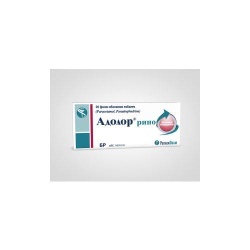 Adolor rhino / Адолор рино