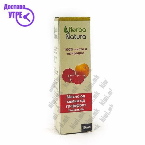 Herba natura citrus paradisi oil / Herba natura масло од семки од грејпфрут